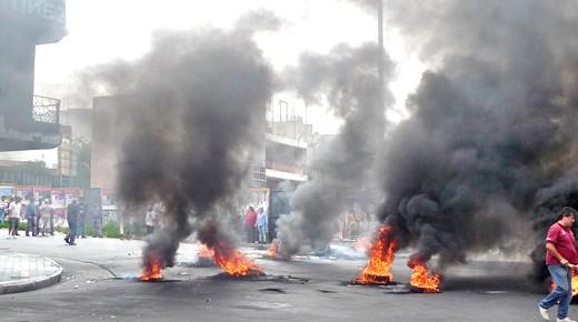 Córdoba: los trabajadores rechazan el ajuste