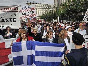 Grecia: la misma clase, los mismos reaccionarios