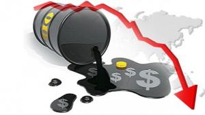 La caida del precio del petróleo en Argentina la banca el Pueblo