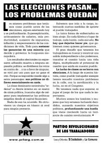 Volante Nacional - Agosto 2017